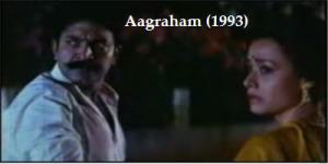 Aagraham Songs Free Download
