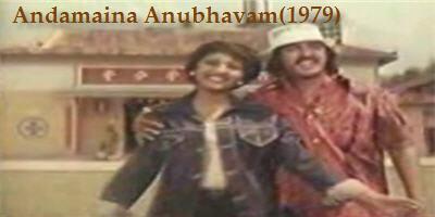 Andamaina Anubhavam Telugu Movie