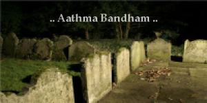 Athma bandham Songs Free download