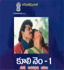 Coolie No - 1 Mp3 Songs Free Download