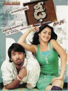 Dhee Songs Free Download