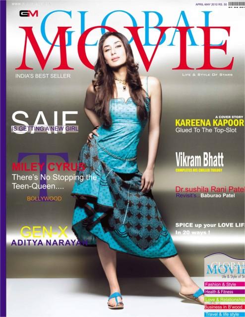 Kareena Kapoor Hot Wallpapers